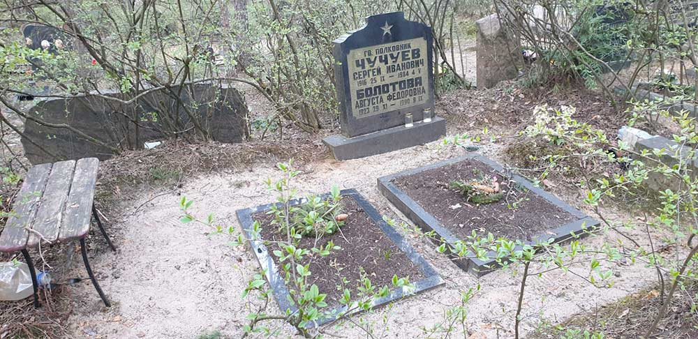 Kapatvieta pirms uzkopšanas kapos