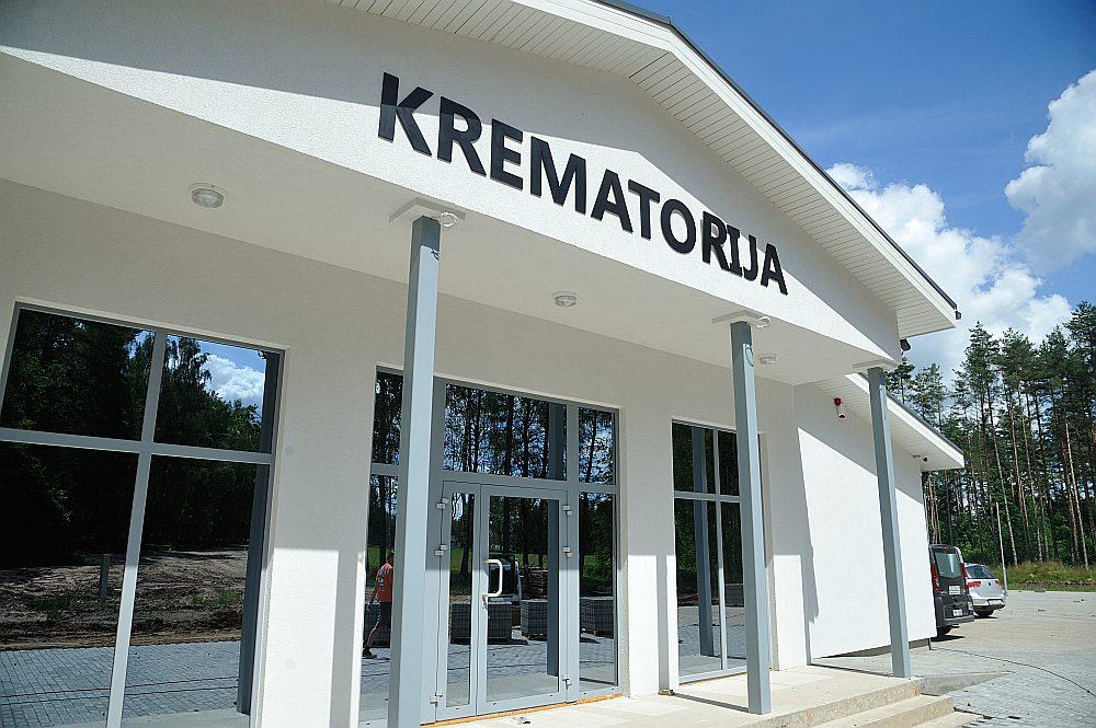 Jaunā Krematorija, Apbedīšanas nams - Krematorija SIA - 371 20018333