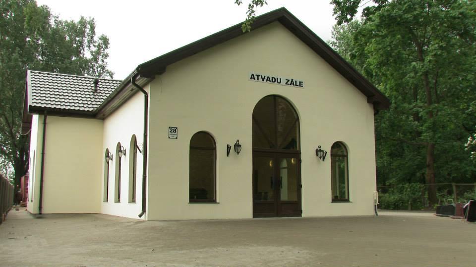 Rīgas kremācijas centrs-krematorija SIA Varoņu 3a, Rīga, 67367062
