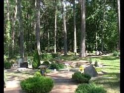 Jēkabpils pilsētas kapi Логотип