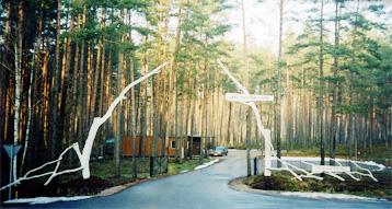 Citi Medību Lauki, dzīvnieku kapsēta Logo