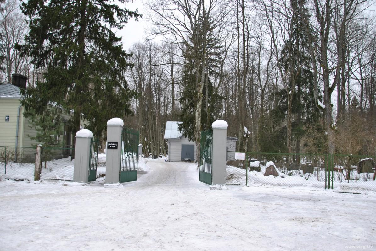Lāčupes kapsēta Logo