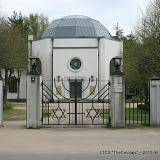 Šmerli, Rīgas Jaunā Ebreju kapsēta logo