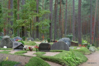 Cēsu meža kapi Логотип