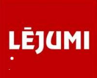 Latvijas Metāla Lējumi SIA Логотип