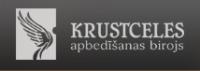 Krustceles apbedīšanas birojs Logo
