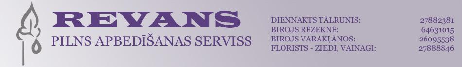 REVANS SIA logo