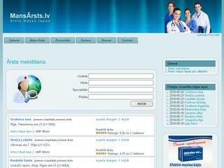 Ārijas Baranovskas ģimenes ārsta prakse Вебсайт