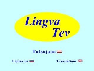 Lingva Tev SIA tulkošanas birojs webpage