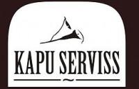 Kapu serviss Logo