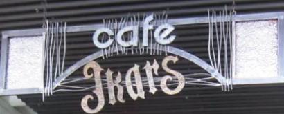 Ikars, kafejnīca