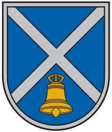 Iecavas novada bāriņtiesa Logo