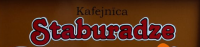 Staburadze SIA Eres kafejnīca Logo