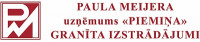 Piemiņa, Paula Meijera IK Logo