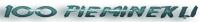 Apsīša A. Akmeņkaļa darbnīca Logo