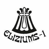 ELIZIUMS-1 SIA Логотип