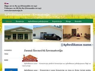 Jaunā Krematorija, Apbedīšanas nams - Krematorija SIA Galvenā
