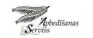 S-SitrA SIA Логотип