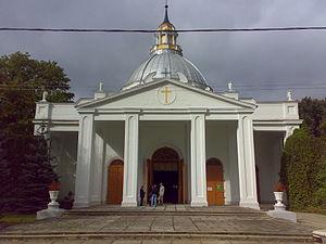 Daugavpils Svētā Pētera ķēdēs Romas katoļu baznīca logo