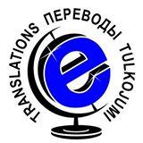 Euro tulkojumi un finanses SIA Логотип