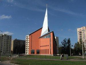 Rīgas Vissvētākās Trīsvienības Romas katoļu baznīca logo