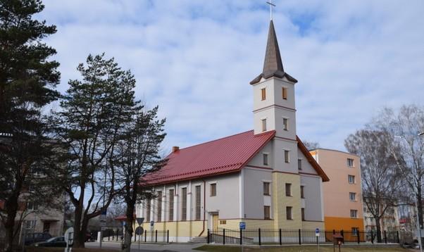 Valmieras Romas katoļu baznīca logo