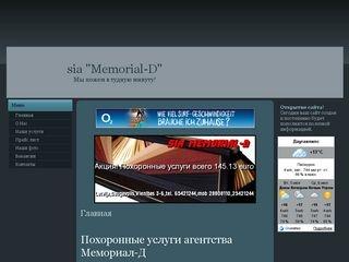 Memorial - D SIA Galvenā