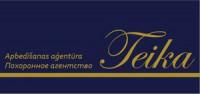 TEIKA apbedīšanas aģentūra Логотип