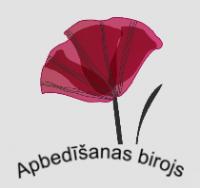 Edlin IK Логотип