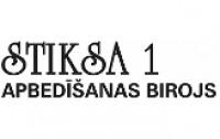 Stiksa 1 SIA Логотип