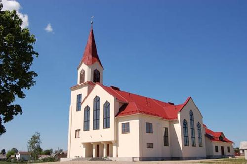 Daugavpils Jēzus Sirds Romas katoļu baznīca logo