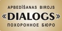 Dialogs, apbedīšanas birojs Логотип