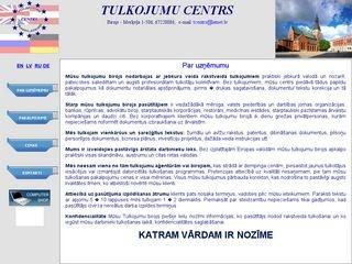Baltic City, tukojumu centrs Homepage
