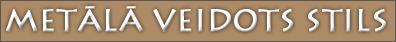 D.Piebalga IU Logo