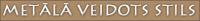 D.Piebalga IU Логотип
