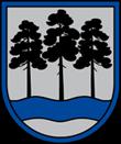 Neptūns, Ogres novada pašvaldības aģentūra Логотип