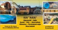 Arik SIA kokapstrāde Logo