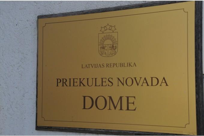 Priekules novada pašvaldība Логотип