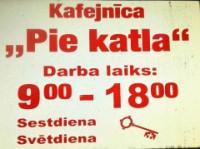 Pie Katla kafejnīca Logo