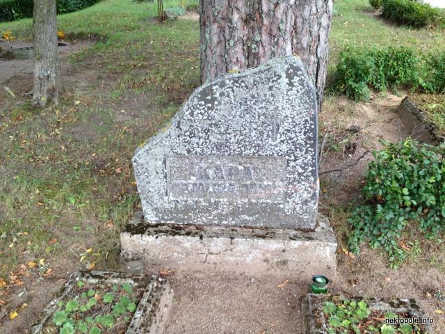 Annužu kapsēta Logo