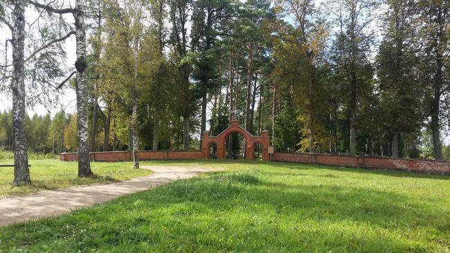 Baltaču kapsēta Logo