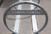 Liepājas Dienvidu kapsēta logo