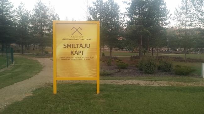 Smiltāju kapi Logo