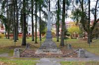 Jēkabpils, Brāļu kapi Логотип