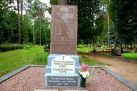 Vecticībnieku kapi, Jēkabpils Logo