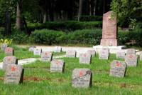 Otrā pasaules kara kritušo padomju karavīru Brāļu kapi, Jekabpils Logo