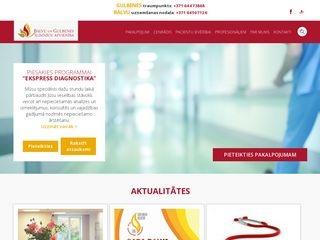 Balvu un Gulbenes slimnīcu apvienība SIA, poliklīnika Вебсайт