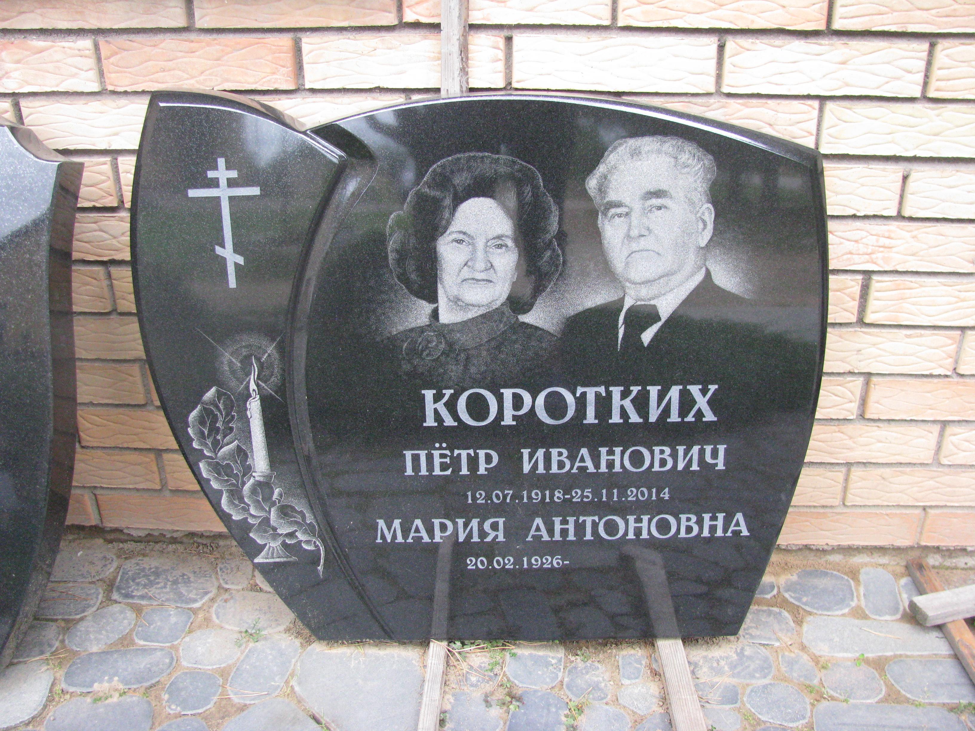 Изготовление памятников и надгробий в даугавпилсе сколько стоит памятник из гранита на могилу