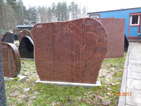 Kapu piemineklis Nr. 43