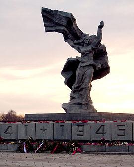 Uzvaras piemineklis logo
